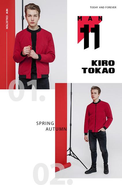 Весенне-осенние ветровки 11 Kiro Tokao