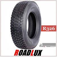 Roadlux R326 ведуча 275/70R22.5 148/145J, грузовые шины на ведущую ось Камаз