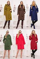 Шерстяное женское пальто с капюшоном №304-100 (р.42-56)
