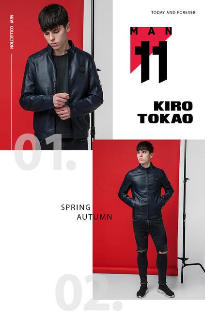 Весенне-осенние куртки из экокожи 11 Kiro Tokao