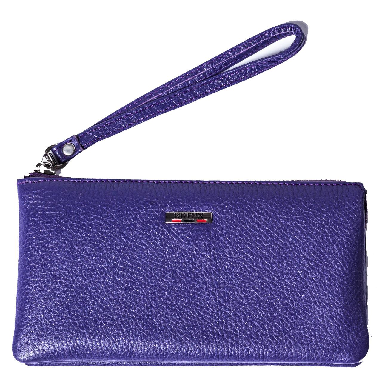 Женский клатч Butun 662-004-010 кожаный фиолетовый