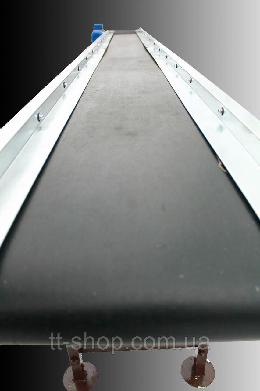 Ленточный конвейер длинной 10 м, ширина ленты 300 мм