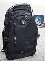 Рюкзак городской туристический спортивный SWISSGEAR