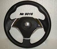 Руль универсальный для авто №9016