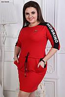 Платья «МОСКИНО» 42-56 р. (3 цвета), фото 1
