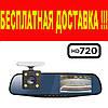 Видеорегистратор Stealth DVR ST 120   + Бесплатная доставка !!!