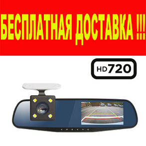 Видеорегистратор Stealth DVR ST 120   + Бесплатная доставка !!!, фото 2