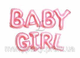 """Надпись фольгированная Baby Girl 16"""" (40 см) розовая металлик Китай"""