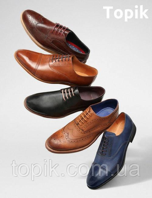 4beef904a Мужские туфли из кожи смотрятся элегантно и дорого. Такое изделие можно  надеть не только на мероприятие, но и носить ежедневно. Как выбрать туфли,  которые ...