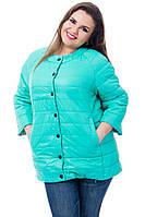 Куртка женская, модель 203 батал, цвет - бирюзовый