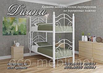 Двоярусне ліжко Діана дерев'яні ноги Метал Дизайн
