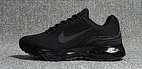 "Кроссовки Nike Air Max 360 ""All Black"""