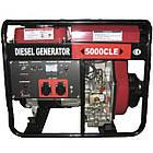 Дизельный генератор Weima WM5000CLE (5 кВт, 1 фаза, электростартер)