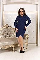 """Платье больших размеров """" Сафари """" Dress Code"""