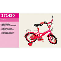 Детский Велосипед 2-х колес 14 дюймов арт. 171430