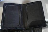 Портмоне для авто документов нового образца (кожа) без вкладыша