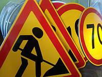Пленка световозвращающая для временных дорожных знаков и указателей