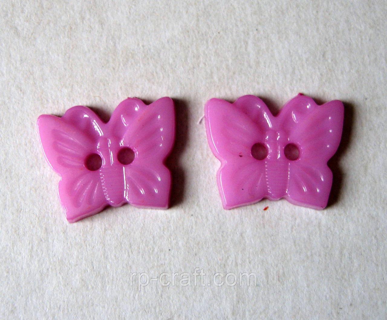 Пуговица пластиковая, декоративная, фигурная, бабочка сиреневая, 13х16 мм