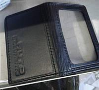 Портмоне для автодокументов нового образца (кожа) с прозрачным окном без вкладыша