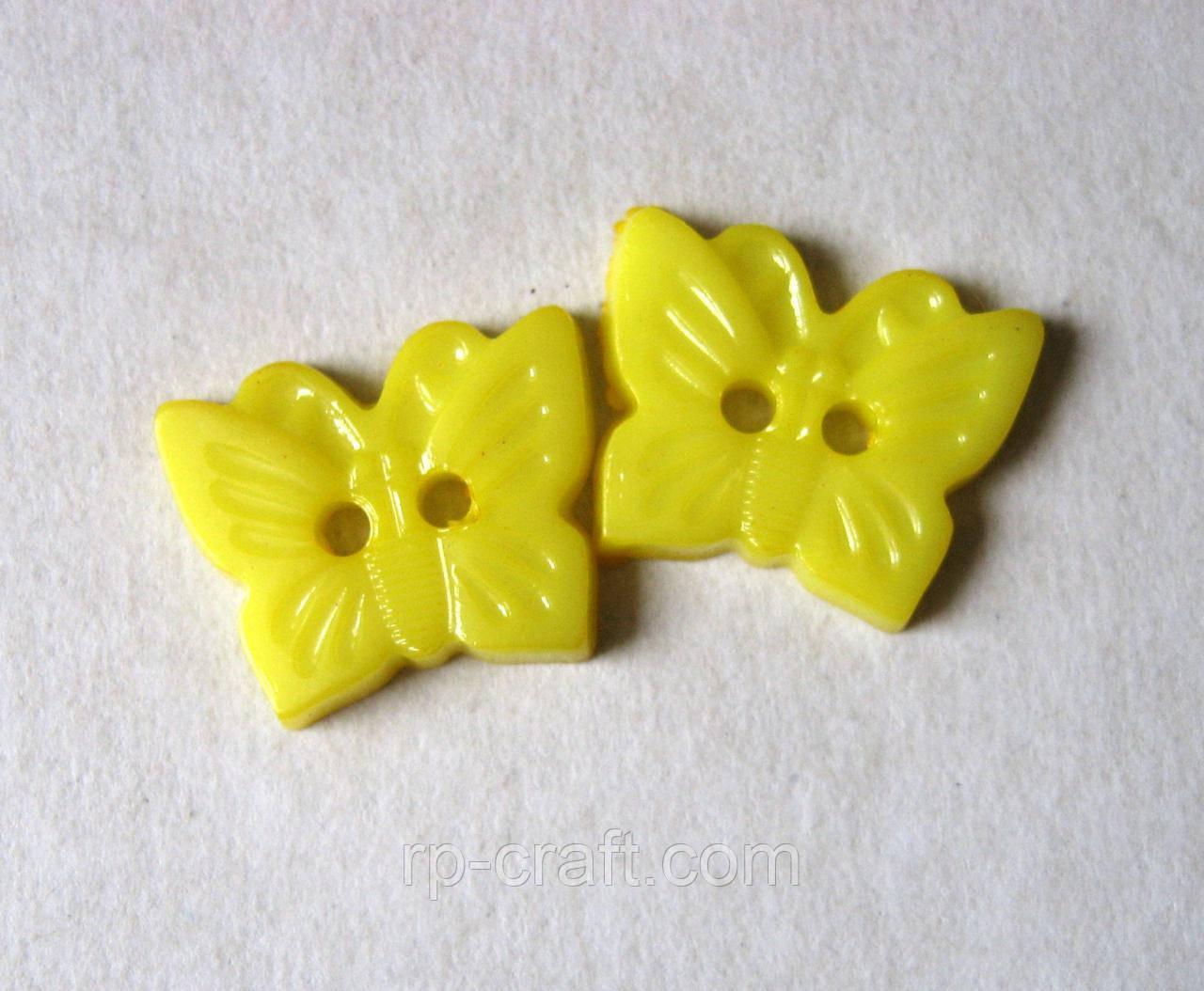 Пуговица пластиковая, декоративная, фигурная, бабочка лимонная, 13х16 мм