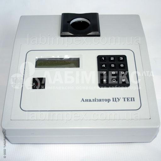 Анализатор цветности масел, колориметр (ЦУ ТЕП-РМ)