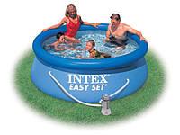 """Семейный надувной бассейн Intex """"Easy Set"""""""