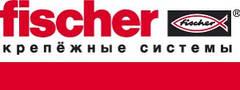 Профессиональные крепежные системы Fischer