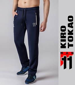 Kiro Tokao 10439   Брюки спортивные темно-синие