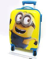 """Детский чемодан дорожный на колесах, кодовый замок 17"""" «Миньон - 3», 520385"""
