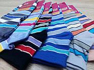 Носки женские демисезонные хлопок Талько, 23-25 размер, ассорти, 21037, фото 2