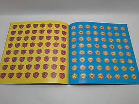 Світогляд Оцінки наліпки для креативного оцінювання робіт учнів синій 5699, фото 2