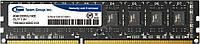 Оперативная память Team DDR3 4GB 1600MHz (TED34G1600C1101)