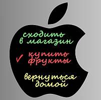 Магнитная доска для мела Apple 40х43 см