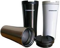Кружка Starbucks Старбакс (термокружка) 500мл.