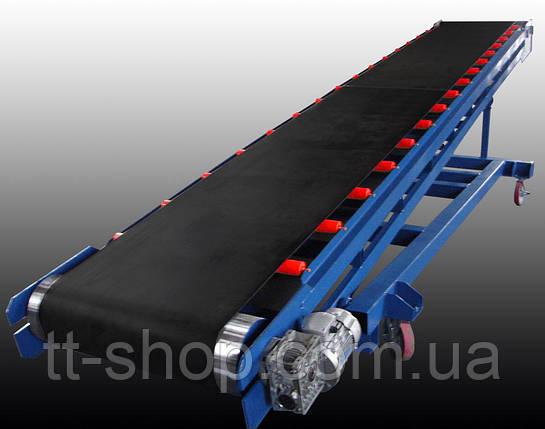 Ленточный конвейер длинной 5 м, ширина ленты 400 мм, фото 2