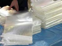 Пакеты BOPP полипропиленовые прозрачные 20см х 35см, (30мкм).