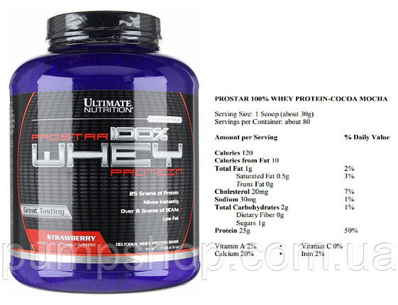 Протеин изолят Ultimate Nutrition ProStar 100% Whey Protein 2,36 кг, фото 2