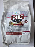 Мука костная 1 кг кормовая добавка Эковет
