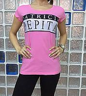 Летняя женская турецкая футболка розовая