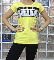 Летняя женская турецкая футболка желтая