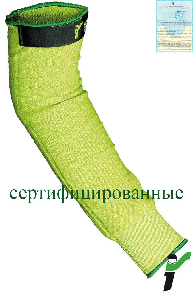 Нарукавники трикотажные 45 см RJ-ZARBA L