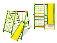 Складной детский спортивный комплекс Динозаврик из СОСНЫ Зелёно-жёлтый ( ДСК ) дитячий спортивний комплекс