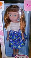 Кукла LS1488-1A классическая 35см, 2вида, в коробке