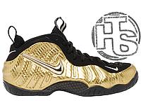 Мужские кроссовки Nike Air Foamposite Pro Metallic Gold/Black 624041-701