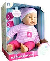 Кукла пупс, мягконабивной, 35016