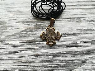 Екатерина Именной Нательный Крест Женский Православный  Медненный размер 30*22 мм, фото 2