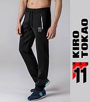 Kiro Tokao 10439 | Спортивные штаны черные