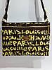 Женская сумочка - клатч на плечо, фото 3