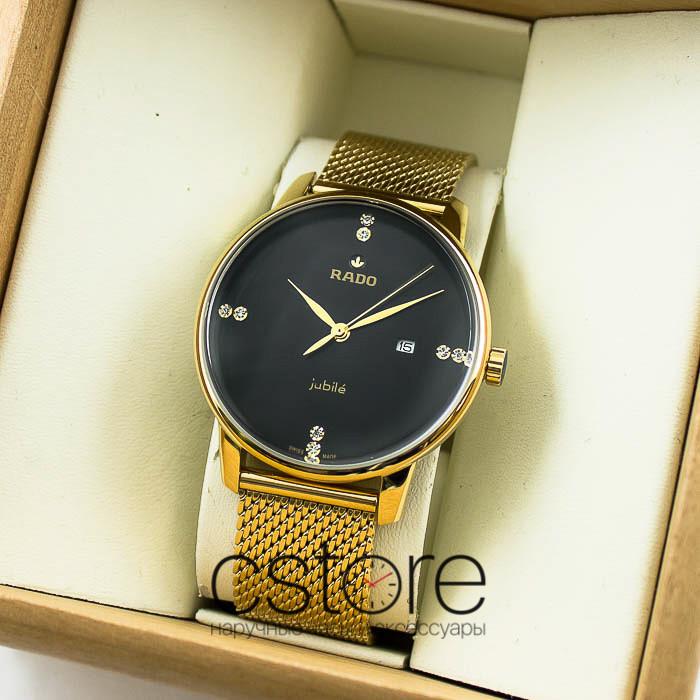 8bc44c31dabd Мужские Наручные Часы Rado Gold Black (06626) — в Категории