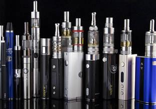 Сигареты электронные
